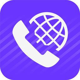 SP Telecom